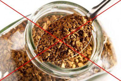 не пейте сублимированый, растворимый и гранулированный кофе - пейте натуральный!