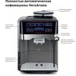 Кофемашина Bosch VeroAroma 500 TES 60523