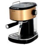 Инструкция по эксплуатации кофеварки VITEK VT-1524